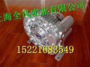 气环式真空泵*高压气环式真空泵