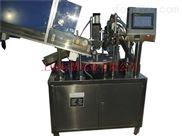 全自动软管灌装封尾机 奶油灌装机