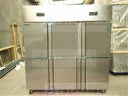 工业冰柜,厨房冰柜,六门冰柜,四门冰柜,不锈钢冰柜