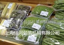 HW-450HW-450保鲜膜封接机/蔬菜水果包装机