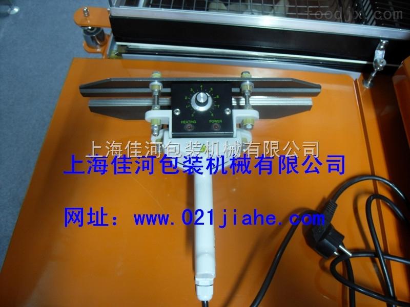 FKR-200手钳封口机