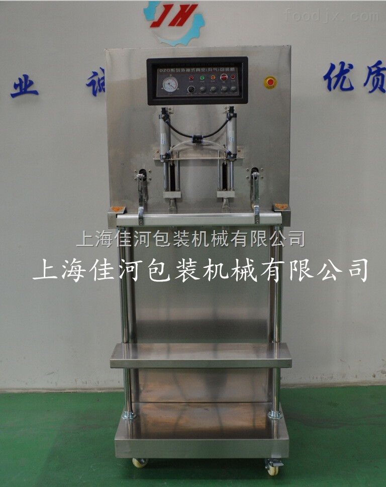 DZ-600F上海 生产 供应  立式外抽真空包装机  粉末  颗粒  真空 机