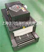 BS-400A热收缩包装机