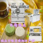 云南昆明哪里有卖火腿月饼机