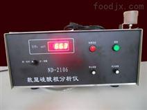 数显硅酸根分析仪ND2106