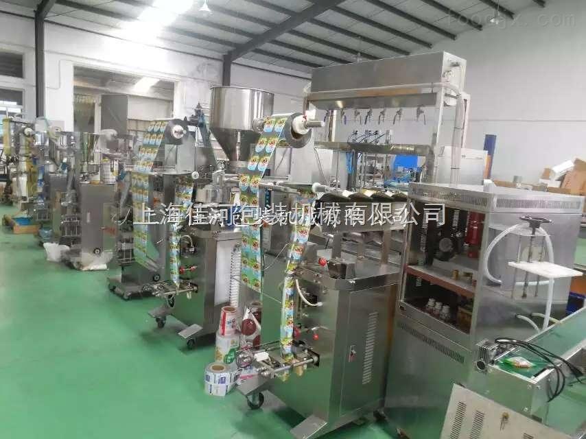 DXD-Y60C液体自动包装机