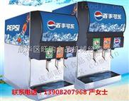 成都网咖三阀百事可乐饮料机,碳酸饮料机器