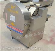 厂家供应CHD20小型家用切菜机,切包子馅机