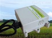 二氧化碳传感器TC-EYH