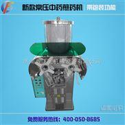 BAB-1+1-厂家直供不锈钢牛奶包装机,可加热,杀菌