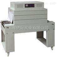 PE膜收缩机 图书热收缩包装机 餐具热收缩包装机