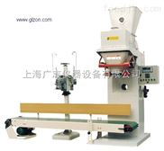 颗粒包装机(毛重式)-自动打包机_优质颗粒物料包装机_自动定量包装机_上海固定量包装