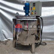 立式电加热冷热缸 保温罐 搅拌桶