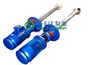 化工泵:WSY、FSY型玻璃钢液下泵,盐酸泵,甲酸泵,醋酸泵,丁酸泵,