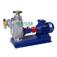 ZW型不锈钢自吸式排污泵