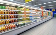 ES-S 3750-超市低温奶柜/立柜