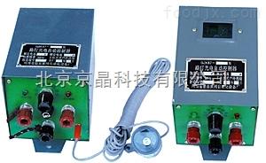 高精度路灯光电控制器/路灯光电控制器
