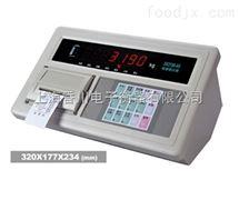 数字式显示器(汽车地磅专用)