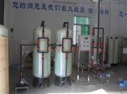 工業軟化水水處理設備