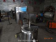 DJ-200-汉科供应变频肉丸高速打浆机