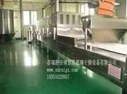 磷酸铁锂微波干燥机