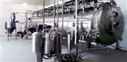 GZDY型真空带式干燥机(液体)