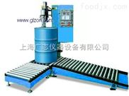 GZM-200L-200升灌装机_化工油脂灌装机_200L定量灌装机_防爆灌装机生产线_灌装机设备