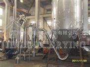 LPG 系列離心式噴霧干燥機