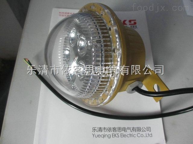 九月大促优质BAD603防爆壁灯/LED防爆灯