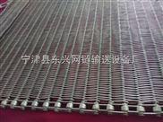 专业生产制造设计金属网带、链网、链板