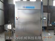 QZX-260-烟熏炉 香酥鱼电烤箱 烤羊腿烟熏炉