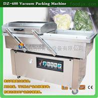 DZ 600真空包装机 食品包装机