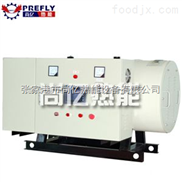 LSG-电加热热水锅炉