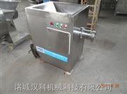 JRJ-100-冻鸡产品绞肉机 冻鸡肝绞肉机