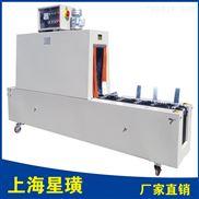 上海星璜半自動標簽熱收縮包裝機