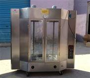 燃气烤鸭炉|电烤鸭炉