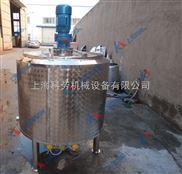 KL电加热调配罐 不锈钢搅拌罐 果汁饮料设备