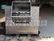 BZ-150-肠类制品自动拌馅机
