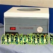 直销真空恒温干燥箱TD-YB