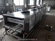 HG-8000-红薯烘干机 木薯烘干机 紫薯烘干机