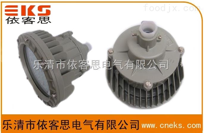 吸顶式BLD81防爆免维护LED节能灯/LED防爆灯60W