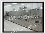 LW-40KWCGA-茶叶微波烘干杀菌设备
