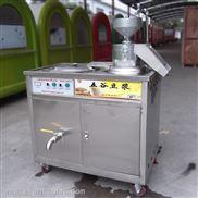 上海直销商用石磨豆浆机 即时豆腐机 磨煮一体高效节能小本创业