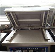 通用型多种用途立式食品真空包装机