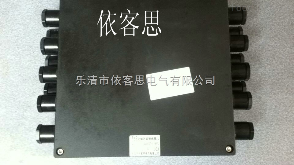 FXJ防水防尘防腐端子箱/FXJ三防端子箱