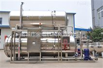 供應金運雙層水浴式高溫高壓調理殺菌鍋
