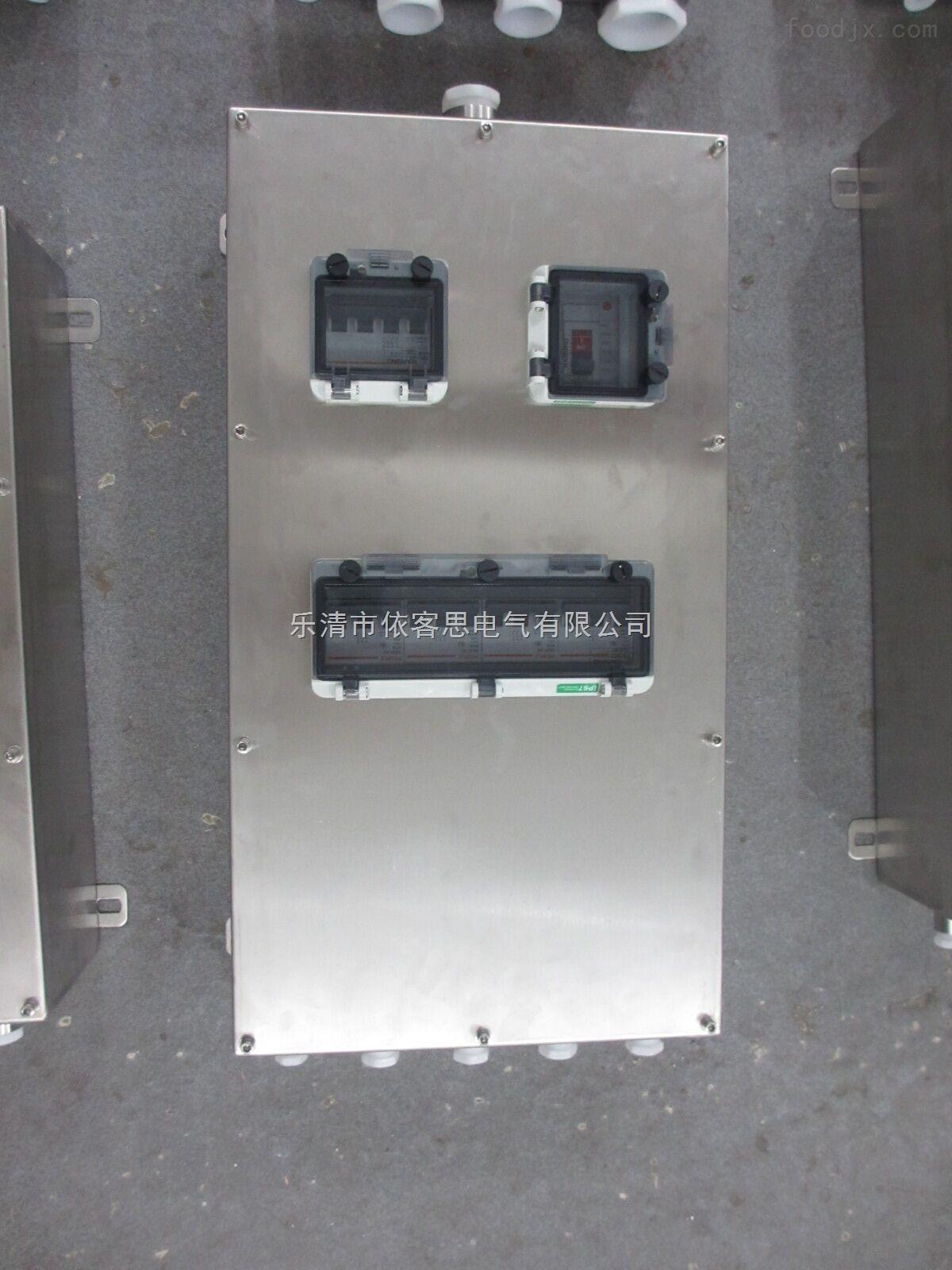 供应FDZ-63A防水防尘防腐断路器/304不锈钢三防断路器