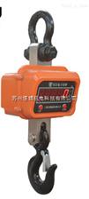 OCS上海电子吊秤,上海供应500kg-10t直视电子吊秤