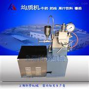KL-GJJ30-60-小型高压均质机实验室用