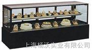 上海蛋糕保鲜柜